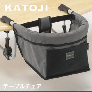カトージ(KATOJI)のKATOJI テーブルチェア キャンピングホルダー5点式 NewYorkBaby(その他)