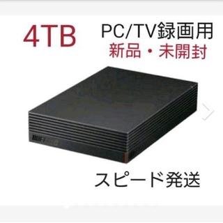 Buffalo - 【新品・未開封】バッファロー PC/TV用外付けハードディスク 4TB