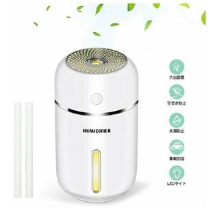 卓上加湿器 USB 静音 アロマ 15時間連続加湿 空気浄化 乾燥 花粉