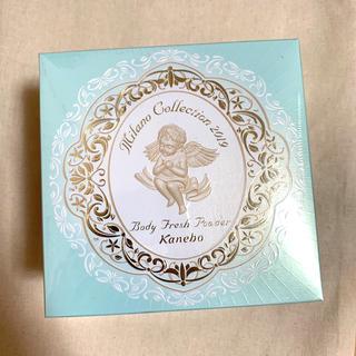 Kanebo - 未使用★カネボウ ボディフレッシュパウダー ミラノコレクション2019(30g)