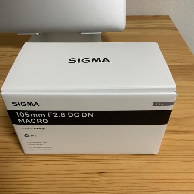 SIGMA(シグマ)の105mm F2.8 DG DN MACRO [ソニーE用] スマホ/家電/カメラのカメラ(レンズ(単焦点))の商品写真