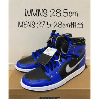 NIKE - 28.5cm WMNS air jordan1 Retro High Zoom