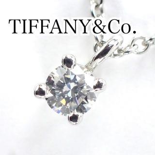 Tiffany & Co. - ティファニー TIFFANY ダイヤ Pt950 ソリティア ネックレス