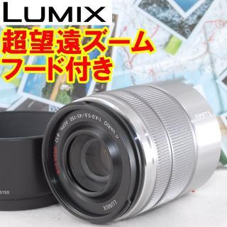 Panasonic - 手振補正付★ 大活躍 超望遠♪★パナソニック LUMIX G 45-150mm