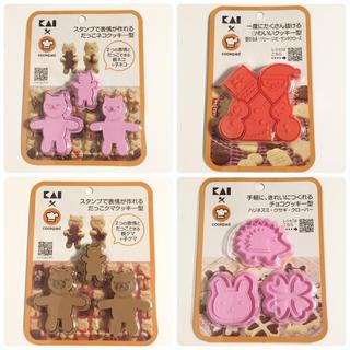カイジルシ(貝印)の貝印 クックパッド クッキー型 チョコクッキー型  (調理道具/製菓道具)