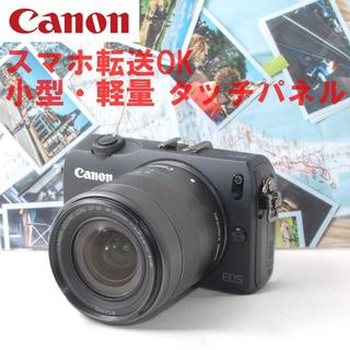 Canon - 予備電池付★スマホに転送&入門最適 タッチパネル♪★CANON EOS M