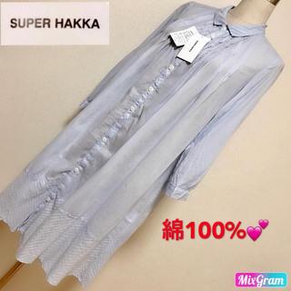 スーパーハッカ(SUPER HAKKA)のSUPER HAKKA シャツワンピース✨(ひざ丈ワンピース)