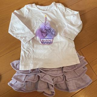 ANNA SUI mini - アナスイミニ 80cm  セットアップ