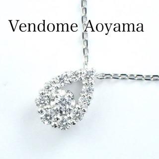 Vendome Aoyama - ヴァンドームアオヤマ ダイヤ Pt950 ダイヤモンドグリーム ネックレス