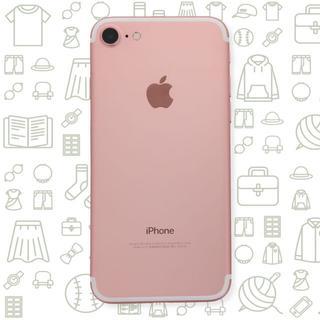 アップル(Apple)の【B】iPhone7/128/ドコモ(スマートフォン本体)