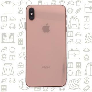 アップル(Apple)の【B】iPhoneXSMax/256/ドコモ(スマートフォン本体)