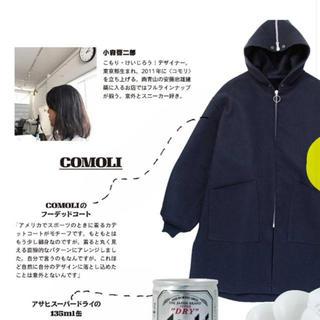 COMOLI - comoli 18aw フーデッドコート サイズ3 コモリ下げ札付き美品