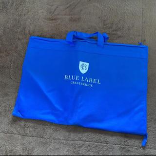 バーバリーブルーレーベル(BURBERRY BLUE LABEL)の【新品未使用】ブルーレーベル スーツ カバー(その他)