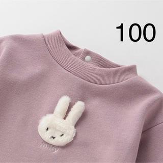 petit main - 新品 ☆*:.。プティマイン  ミッフィー モチーフトレーナー ラベンダー100