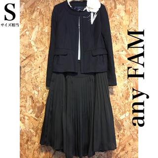 エニィファム(anyFAM)のanyFAM  スカートセット 紺x黒 S(スーツ)