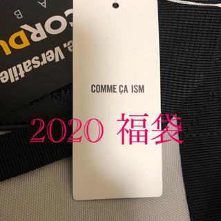 コムサイズム(COMME CA ISM)のコムサ  2020 福袋 140(ジャケット/上着)