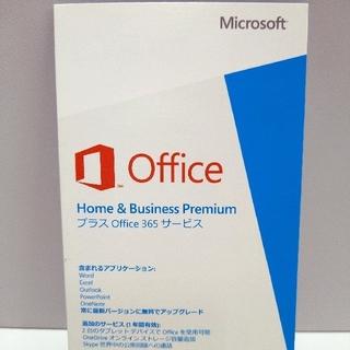 マイクロソフト(Microsoft)の★★★更新してずっと使えます!Excel、Word、PowerPoint★★★(コンピュータ/IT)