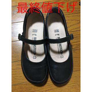 ビルケンシュトック(BIRKENSTOCK)のBIRKENSTOCK リズモア 24.5cm(ローファー/革靴)