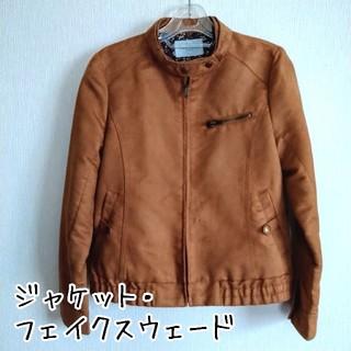 シマムラ(しまむら)のイロラ様 専用ページ 秋色 フェイクスウェード ライダースジャケット(ライダースジャケット)