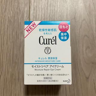 キュレル(Curel)のキュレル アイクリーム(アイケア/アイクリーム)