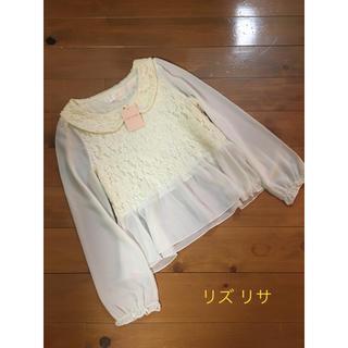 リズリサ(LIZ LISA)のタグ付き シャツ(シャツ/ブラウス(長袖/七分))