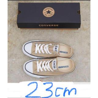 CONVERSE - 新品 コンバース オールスター スニーカー ベージュ converse 23cm