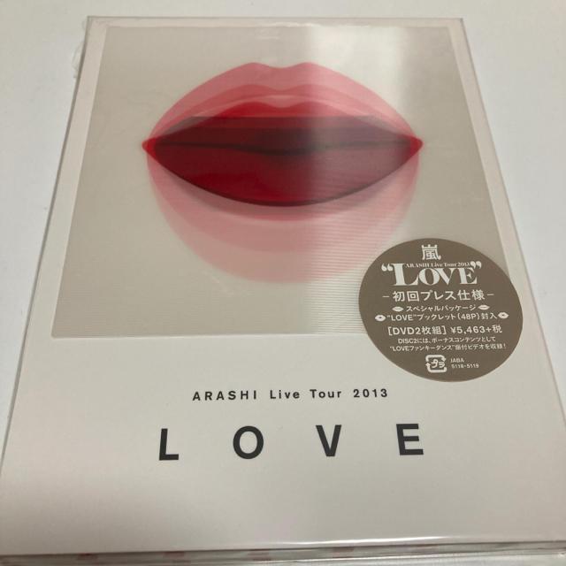 """嵐(アラシ)のARASHI Live Tour 2013""""LOVE"""" DVD 初回盤 エンタメ/ホビーのDVD/ブルーレイ(ミュージック)の商品写真"""