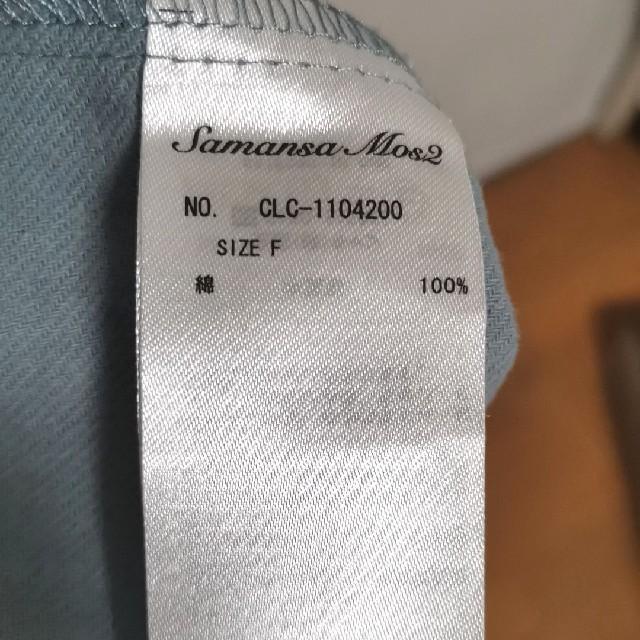 SM2(サマンサモスモス)のロングワンピース SM2 サマンサモスモス レディースのワンピース(ロングワンピース/マキシワンピース)の商品写真
