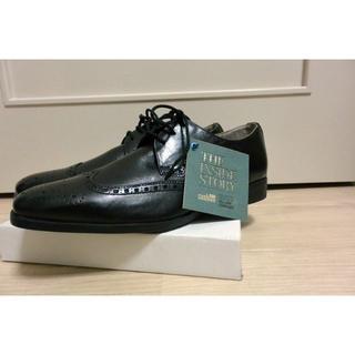 クラークス(Clarks)の新品 Clarks クラークス ビジネスシューズ 黒 27cm ウイングチップ(ドレス/ビジネス)