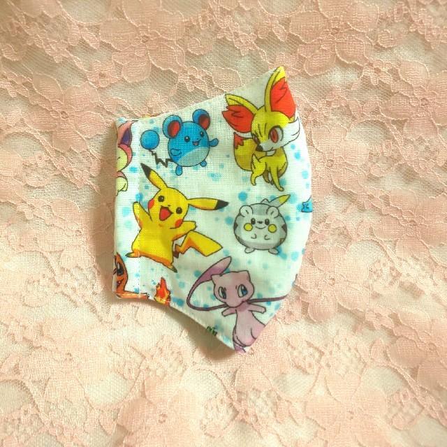 ポケモン(ポケモン)のNo.59  子供用  ポケモンマスク  ピカチュウ  キッズ  2枚セット ハンドメイドのキッズ/ベビー(外出用品)の商品写真