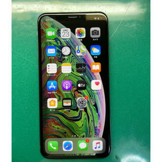 iPhone - iPhone Xsmax 64Gb シルバーAU バッテリー96%