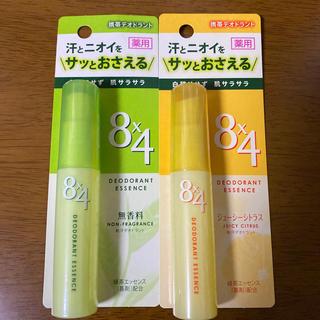 カオウ(花王)の8×4 デオドラントエッセンス(制汗/デオドラント剤)
