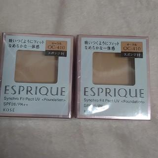 ESPRIQUE - エスプリーク パウダーファンデーション オークル 410 シンクロフィットパクト