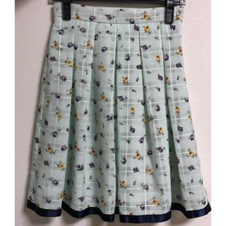 パターンフィオナ(PATTERN fiona)のPATTERN fiona 薄緑 グリーン 花柄スカート(ひざ丈スカート)