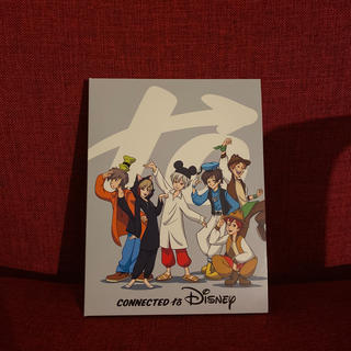 Connected to Disney (初回限定盤)