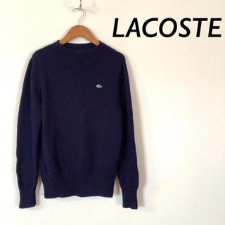 LACOSTE - LACOSTE ウール ボトルネック ニット セーター ネイビー