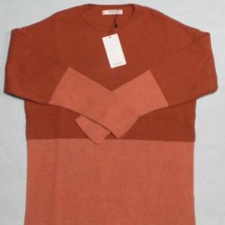 マンゴ(MANGO)のMANGO マンゴ 配色セーター(ニット/セーター)
