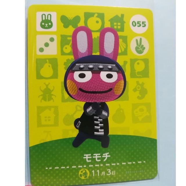任天堂(ニンテンドウ)のAmiiboカード モモチ エンタメ/ホビーのトレーディングカード(その他)の商品写真