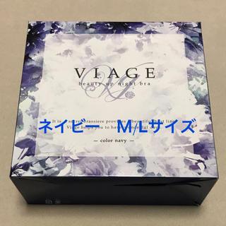 VIAGE ヴィアージュ ナイトブラ ネイビーM/L