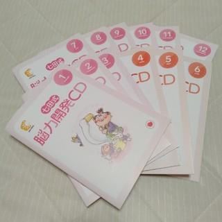 七田式脳力開発CD+取組ブック 12か月分