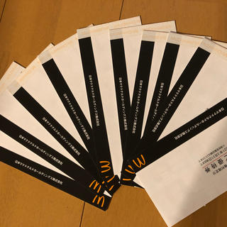 マクドナルド 株主優待 150冊(フード/ドリンク券)