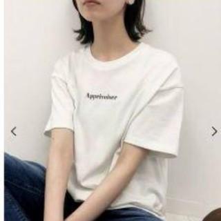 IENA - IENALe Petit Prince ロゴTシャツ B◆