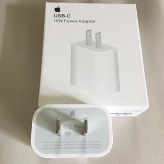 Apple - 急速充電 PD 18W タイプC 電源アダプター