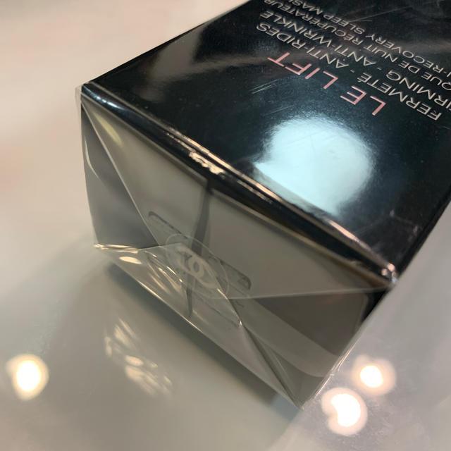 CHANEL(シャネル)の未開封Chanel LE L マスク ドゥ ニュイ  コスメ/美容のスキンケア/基礎化粧品(パック/フェイスマスク)の商品写真