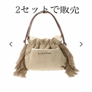 ALEXIA STAM - ALEXIA STAM Reversible Drawstring Bag