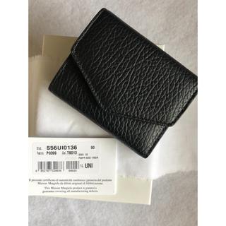 Maison Martin Margiela - Maison margiela メゾンマルジェラ 三つ折り財布 ブラック