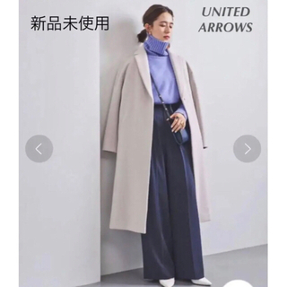 UNITED ARROWS - 新品未使用  UNITED ARROWS ロングコート