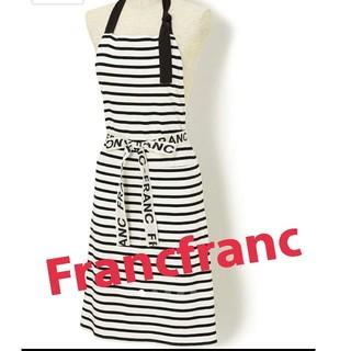 Francfranc - フランフラン ロゴフル エプロン キッチン212 Francfranc 無印良品