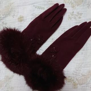 ミラショーン(mila schon)のミラショーン リアルファー 手袋(手袋)