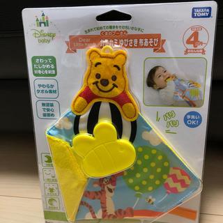 Disney - プーさん おもちゃ 歯固め ディズニー